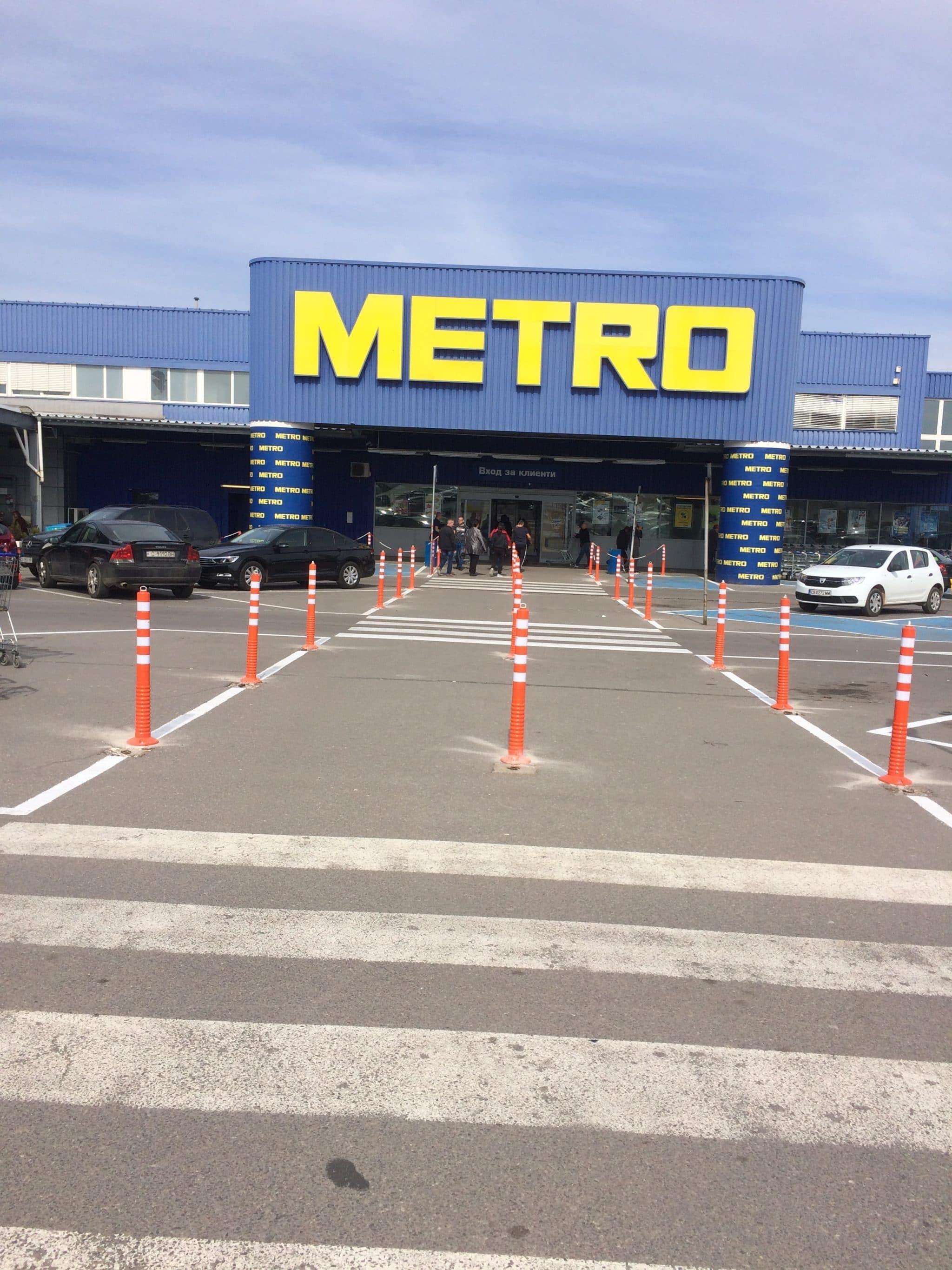 Ограничителни стълбчета за паркинг